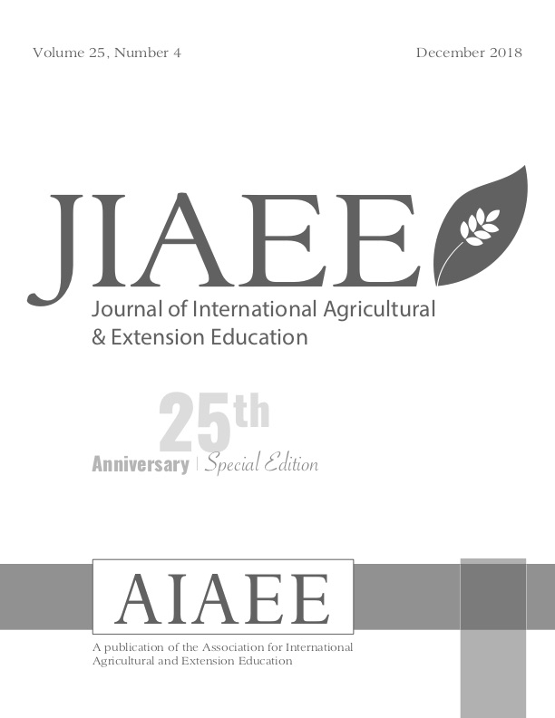 JIAEE_25th_Anniversary_Special_Issue_Cover