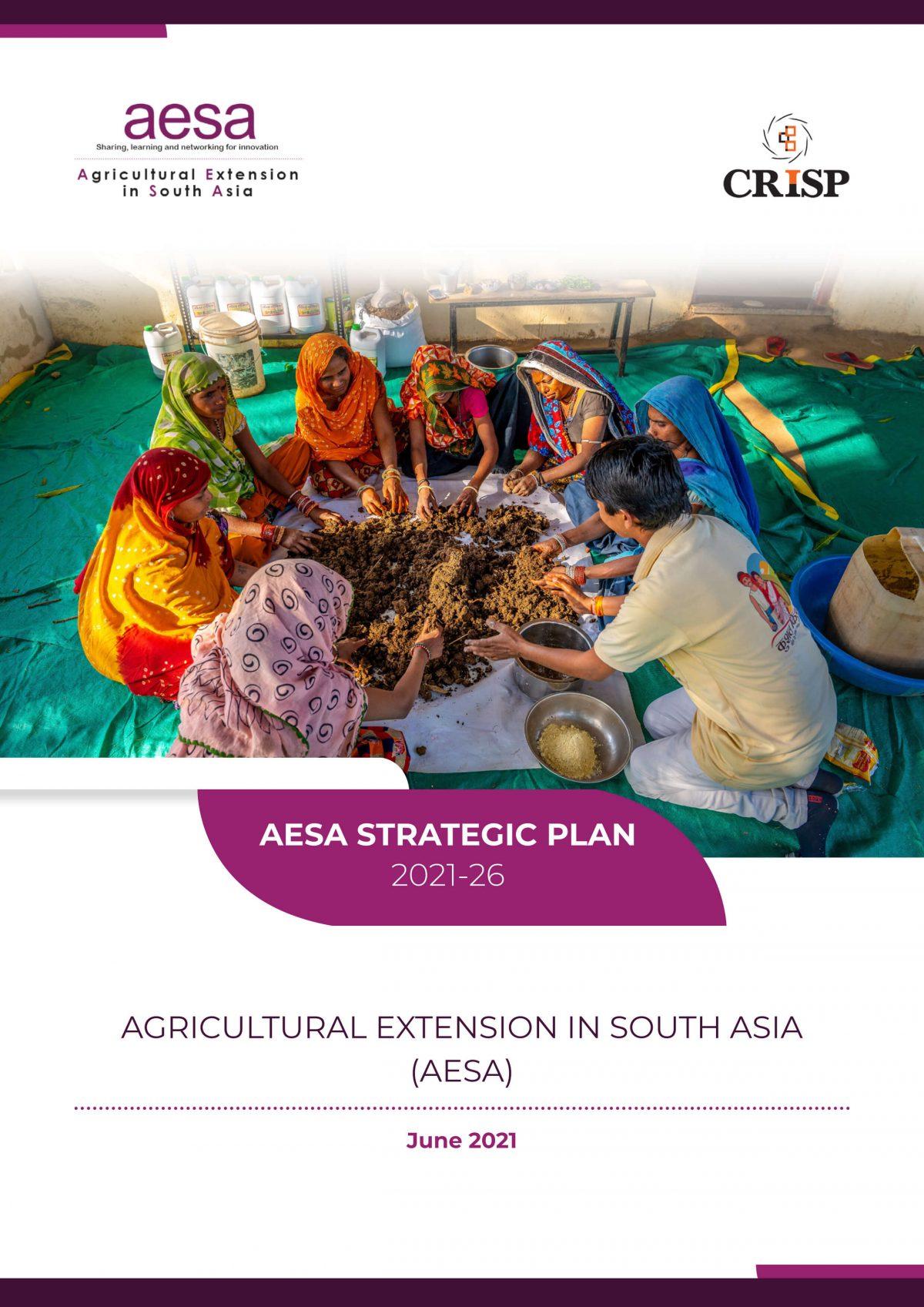 AESA STRATEGIC PLAN-2021-26-1